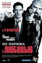 Принудительный Секс С Коринн Клери – История «О» (1975)
